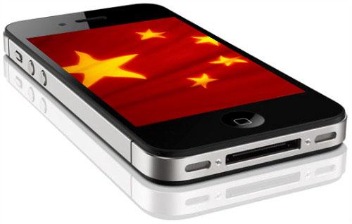 iPhone-4-China
