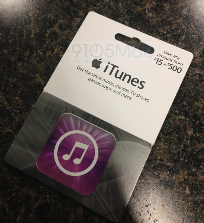 Presto le iTunes Gift Card di qualsiasi valore in tutti i supermercati!