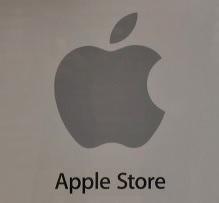 Il nuovo Apple Store in Hong Kong avrà una facciata in vetro alta quasi 10 metri [Aggiornato con foto]