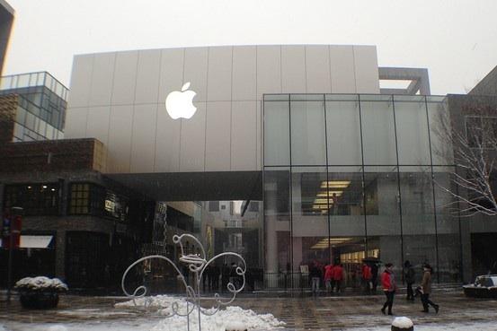 apple store cina1