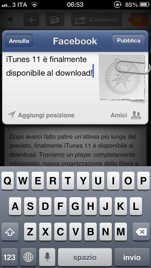 Ispazio push app 1 8 la nostra applicazione ufficiale si for Aggiunta in cima al garage