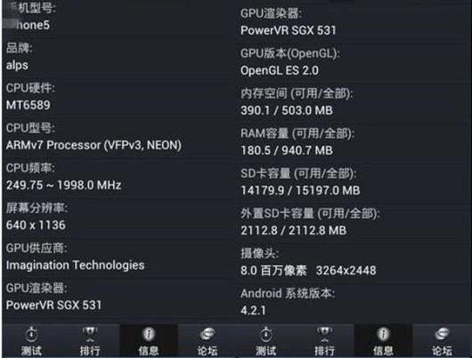 iPhone-5-clone-2