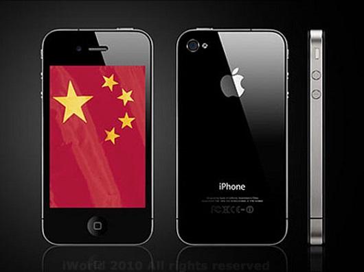 cellulari iphone 5 cinesi