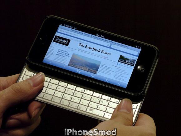 iphone5mod_ex_hybrid_1