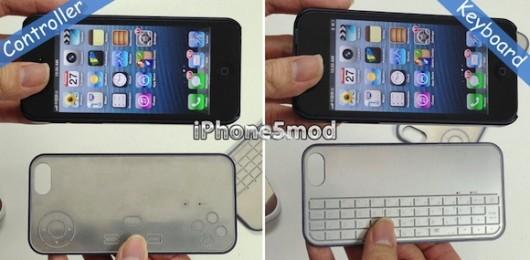 iphone5mod_ex_hybrid_2