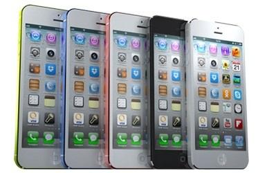 iPhone Math: display da 4,8 pollici per il nuovo smartphone Apple | Concept