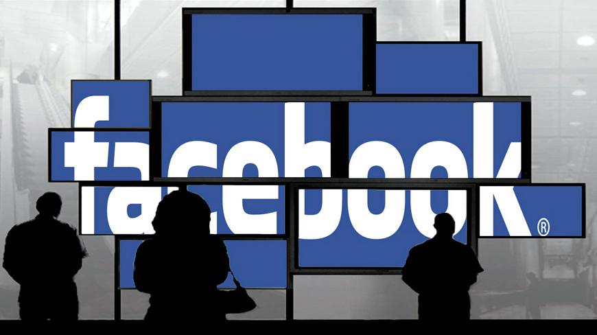 facebookmore