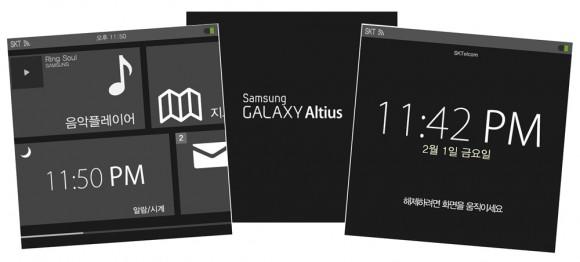 Anche Samsung è al lavoro su uno smartwatch?