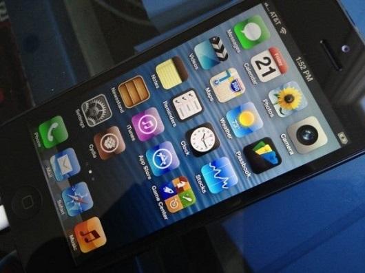 iPhone5Cydia-600x450