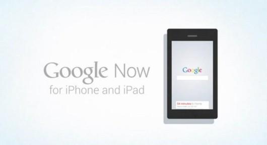 Google-Now-530x287