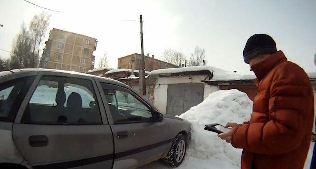 russianipadcar