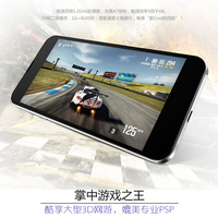 This-Chinese-phone-has-a-1080p-screen-quad-core-processor-costs-230