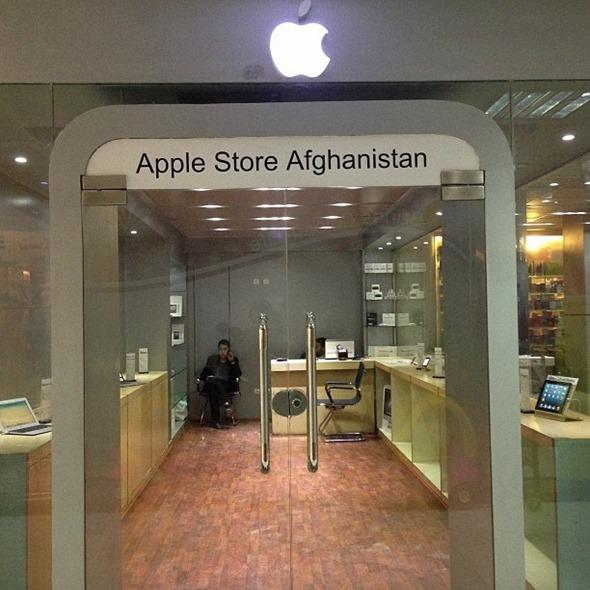 Anche in Afghanistan finalmente hanno un Apple Store… ma è falso!