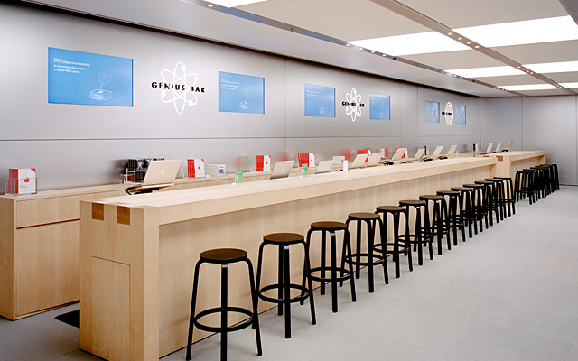 apple-store-new-york-5th-avenue-genius-bar