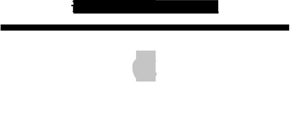 Apple dona denaro, computer e tablet alla popolazione cinese colpita dal terremoto