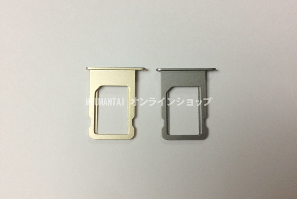 iPhone-5S-SIM-tray-image-002