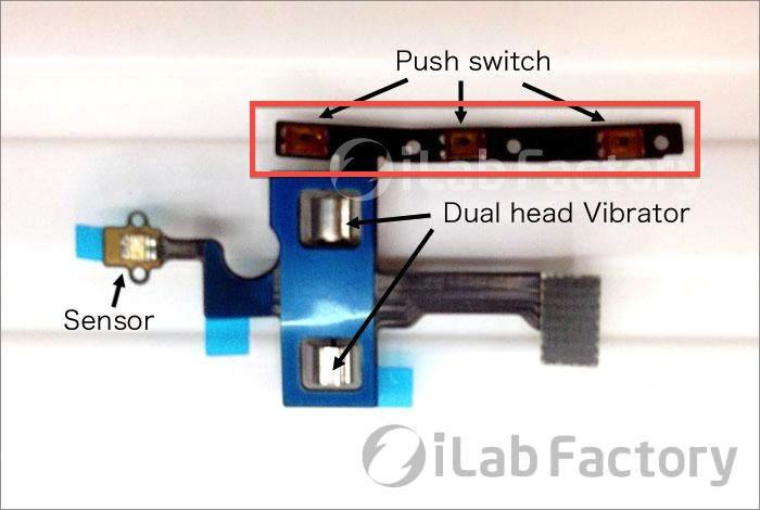ilab_iphone_2013_volume_controls