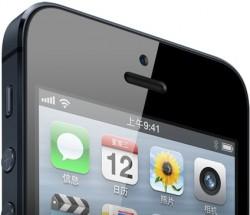 Scambio di componenti Apple contraffatti con quelli originali: ennesima truffa in Cina