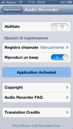 ispazio-Audio Recorder-1