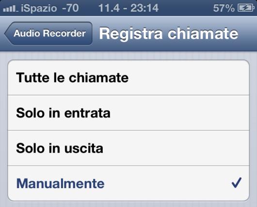 ispazio-Audio Recorder-3