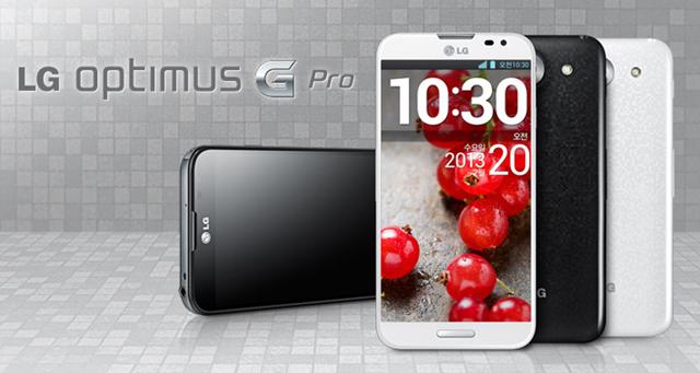 LG Optimus G Pro arriverà in Italia in estate.