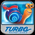 Scendiamo in pista con le super lumache di Turbo Racing League