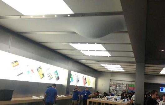 apple-store-bulge-130524
