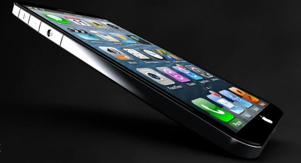 iPhone 5s rumor