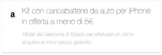 amazon kit caricabatterie