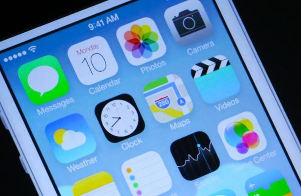 iOS 7 permette di controllare il proprio iPhone con i movimenti della testa [Video]