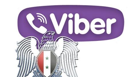 Viber sotto attacco hacker: a rischio la privacy degli utenti