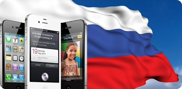 iphone russia