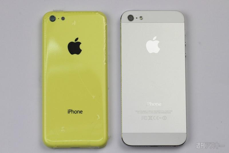 yellow_plastic_iphone_back_comparison
