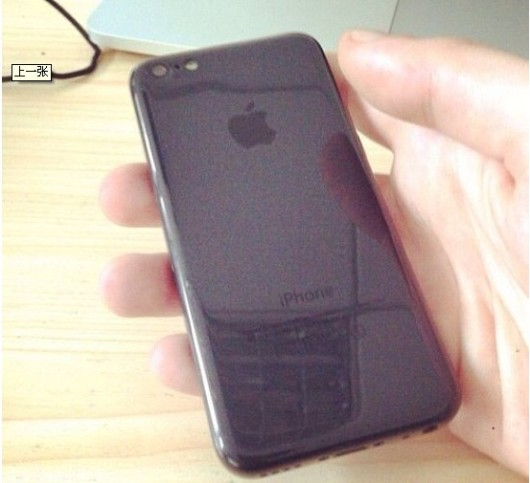 Black-iPhone-5C-spotted (2)