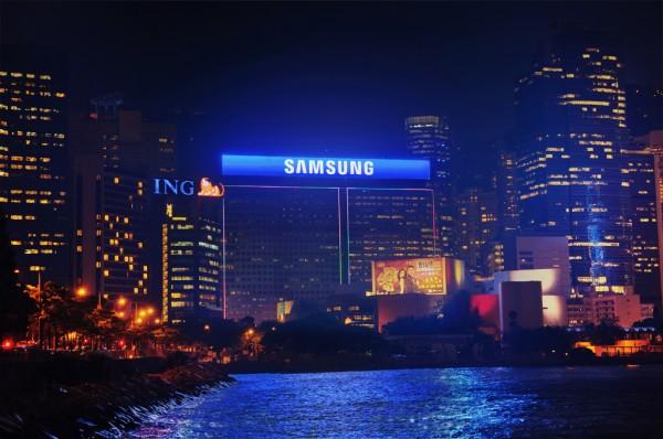 Samsung-Harcourt_House