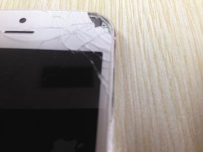 iphone esploso