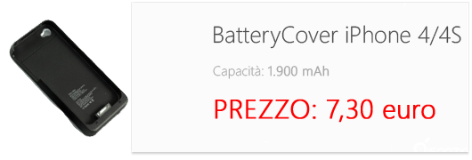 offerta batterycover ispazio