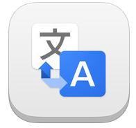 Google Traduttore si aggiorna con la grafica di iOS 7