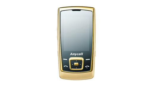 Samsung: abbiamo prodotto telefoni dorati prima ancora che Apple lanciasse l'iPhone