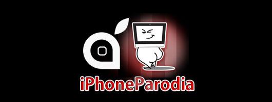 iphoneparodia-ispazio