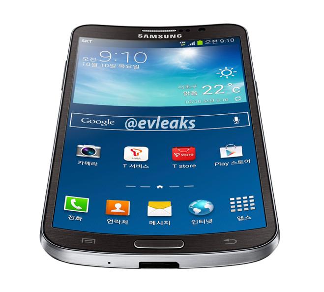 Ecco le prime immagini del nuovo Samsung con display curvo