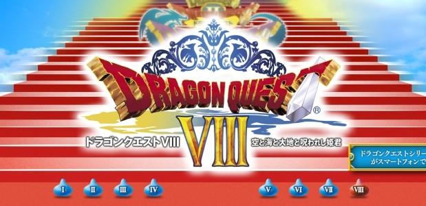 dragon-quest-android-ios