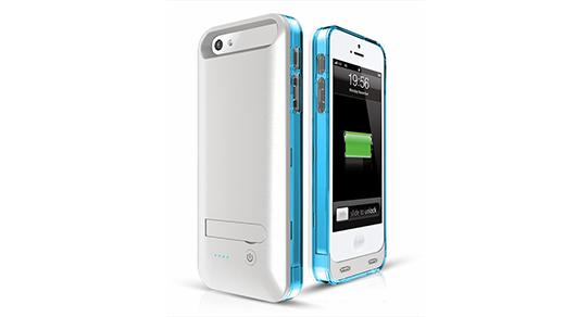 bip battery case