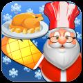 I Menù di Babbo Natale: tante ricette sfiziose per addolcire il tuo Natale | QuickApp