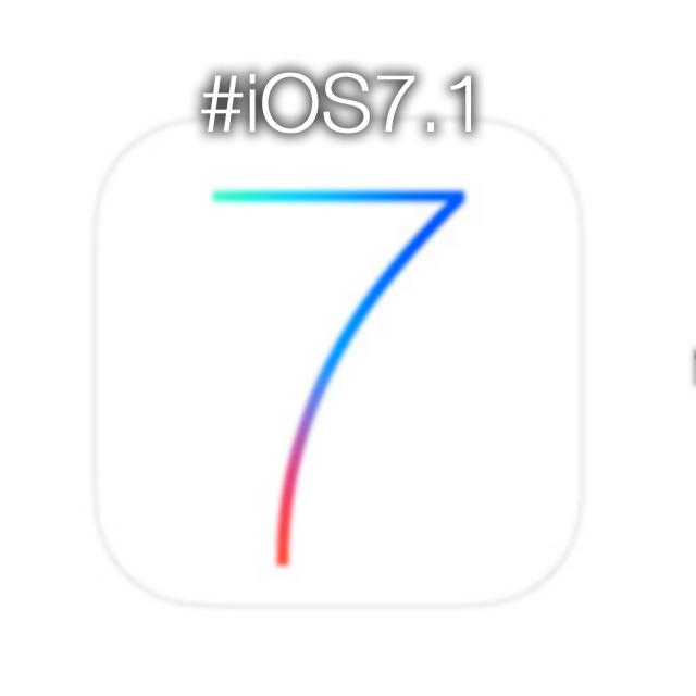 iOS 7.1: Apple invia la beta 3 ad alcuni tester. Rilascio finale a Marzo?