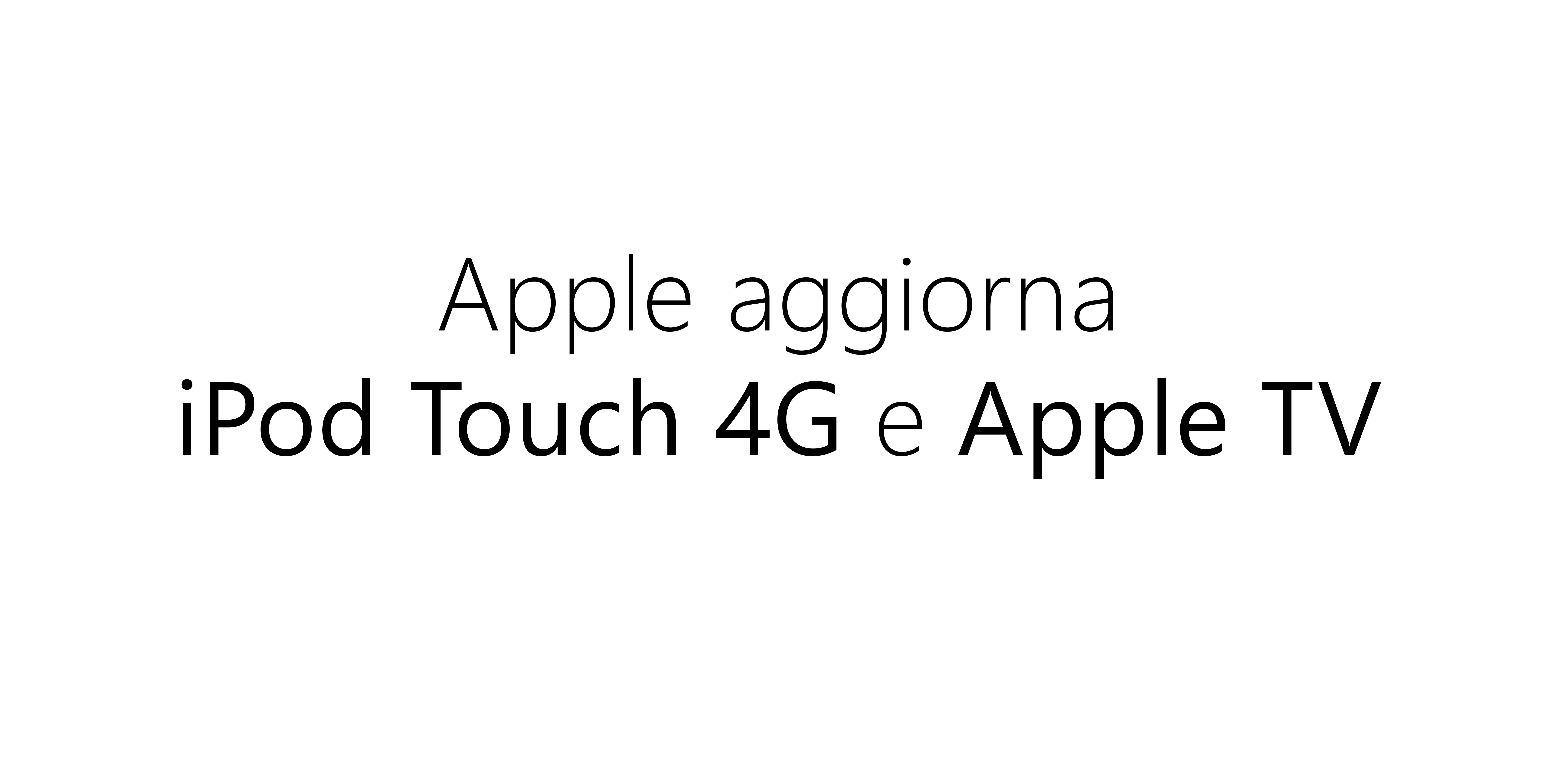 ipod-apple-tv
