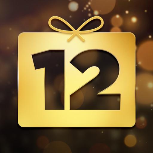 12 giorni di regali itunes