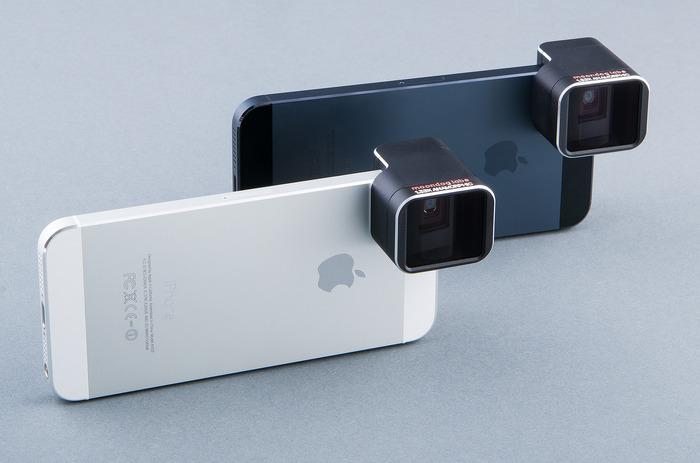In arrivo la lente che trasforma l'iPhone in una vera e propria telecamera con effetto Cinema!