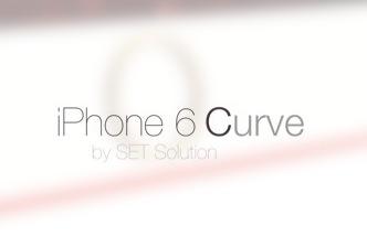 iPhone 6C: lo smartphone colorato di Apple dalla nuova forma curva