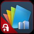 polarisoffice_icon